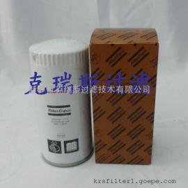 阿特拉斯空压机机油滤芯1622365200机油过滤器价格优惠厂家直销