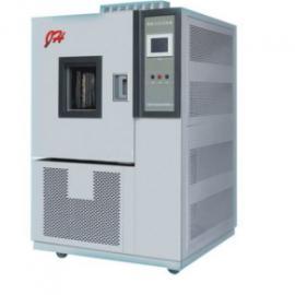 成都温度快递变化试验箱生产厂家