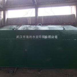 36TPD污水处理装置