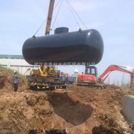 20TPD污水处理装置