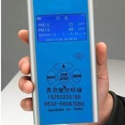 高精度手持式PM2.5速测仪CW-HAT200型