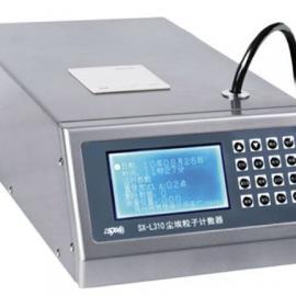 SX-L310大流量六通道激光尘埃粒子计数器批发
