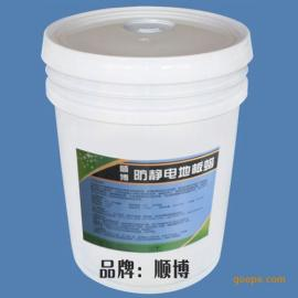 福建PVC防静电地板蜡水生产厂家