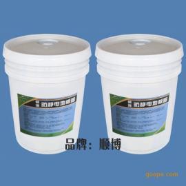 扬州抗静电液体地板蜡水生产厂家