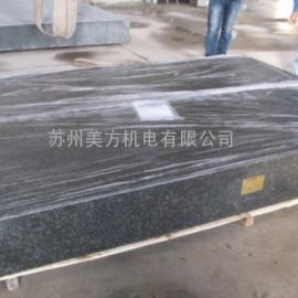 大理石检测平台2000*1000*200mm 苏州花岗岩测量平台