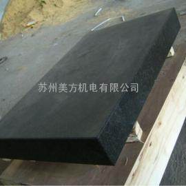 供应精密花岗岩平台 1600*1000*200mm大理石测量平台