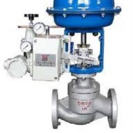 厂家供应隆鼎牌高品质ZJHP气动小流量调节阀