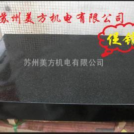 1200*1000*150mm标准花岗岩检测平台 材质济南青