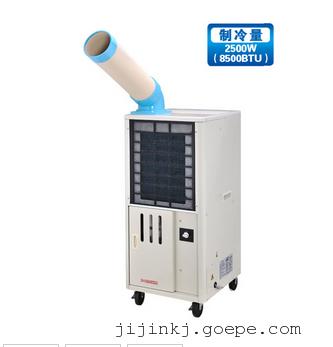 钢结构车间降温移动式冷气机