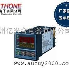 LU-927M智能位置比例调节仪 厂价直供
