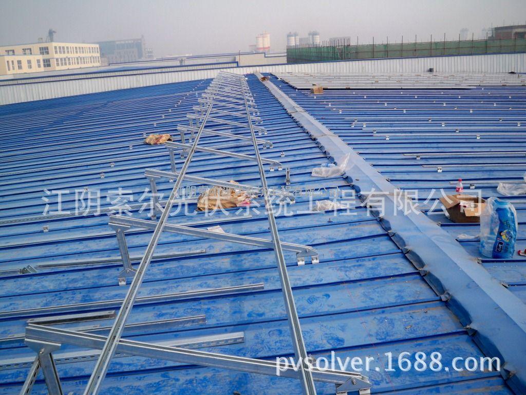 太阳能光伏支架分布式,陶瓷瓦斜屋顶光伏支架,家庭
