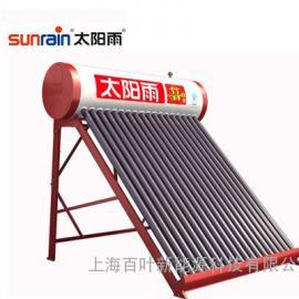 太阳雨太阳能喜缘30管 光电双动力 上海地区免费上门安装