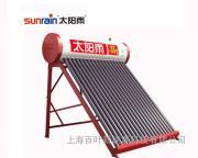 太阳雨太阳能喜缘24管 光电双动力 保热持久