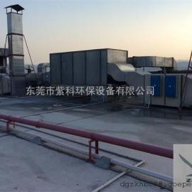 东莞油烟净化器 紫科ZKJD-35K-A,低温等离子式