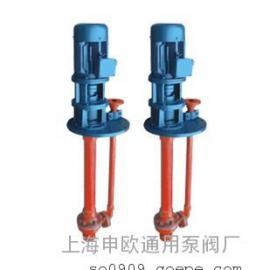 50FSY-35玻璃钢液下泵 盐酸液下泵