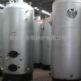节能环保燃煤锅炉水泥蒸汽养护锅炉燃煤无烟立式蒸汽锅炉
