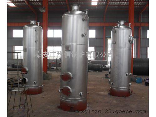 工业蒸汽锅炉-工业蒸汽锅炉-工业蒸汽锅炉厂家