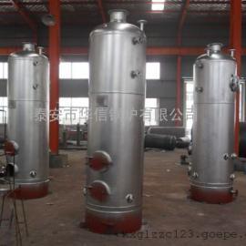 食用菌养殖锅炉,灭菌专用蒸汽锅炉