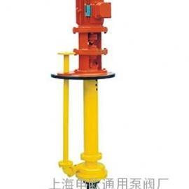 50GBY-25防爆型浓硫酸专用液下泵1.5米液下深度