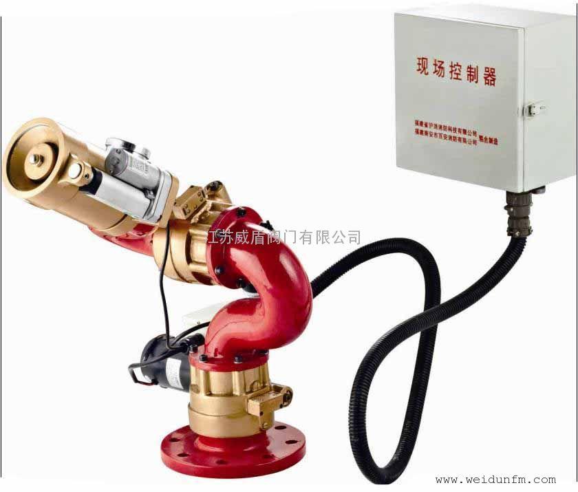 厂家供应自动跟踪定位射流灭火装置 自动寻的灭火装置消防水炮