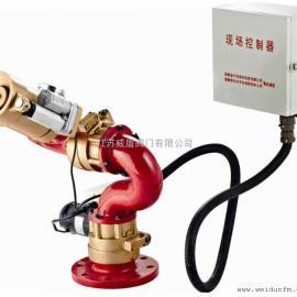 厂家供应PSKD系列电控消防水炮 电动消防水炮