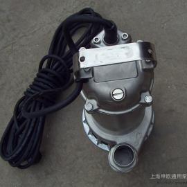 WQD12-8单相220V不锈钢潜污泵304不锈钢污水潜水泵