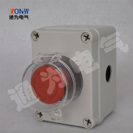 NLB-T1-5机旁按钮盒 机旁按钮NLB-T1-5