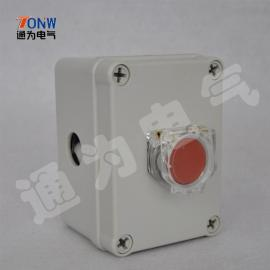 JXF-1001 机旁按钮盒