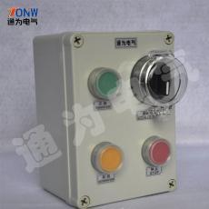 NLB-T4 水泥厂机旁按钮盒