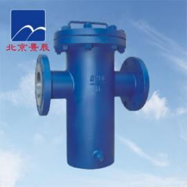 WCB铸钢篮式过滤器 提篮式除污器 直通蓝式过滤器北京厂家