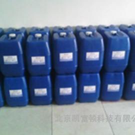 KFD-101工业循环冷却水阻垢剂 用于结垢性水质