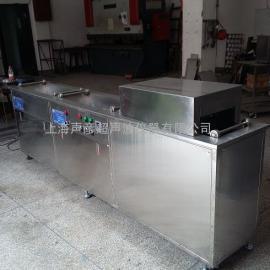 三槽半自动滚轮传输方式超声波清洗机钢丝铁丝铝丝清洗烘干一体