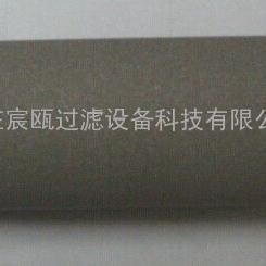 烟气采样探头滤芯价格 高温镍采样探头滤芯厂家