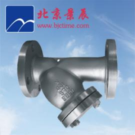 液化石油气过滤器 天然气Y型过滤器 Y型蒸汽过滤器