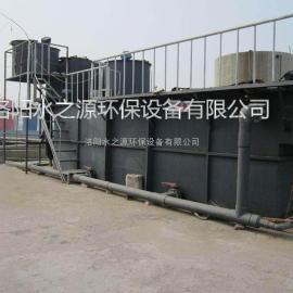 皮革废水处理设备 针对皮革废水处理 洛阳水之源特供