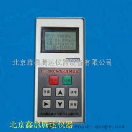 供应北京特价LTQ-2000压力风速风量仪