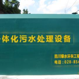石棉县一体化污水处理设备