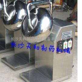 糖衣机|小型糖衣机|荸荠式糖衣机【长沙天和制药机械厂】