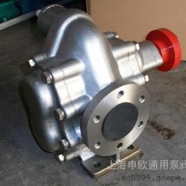 KCB483.3(2CY29/3.6)防爆型不�P��X�油泵