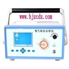 便携式氢气综合分析仪