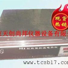 DRA-2数显恒温电热板