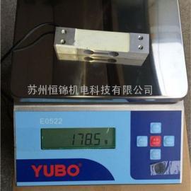 辽宁15公斤防爆电子天平,精度5g整体防爆电子秤