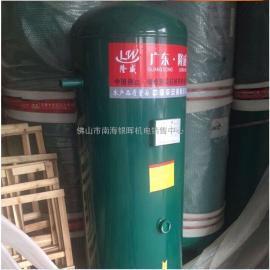 广东0.3立方储气罐批发8公斤储气缸厂家直销