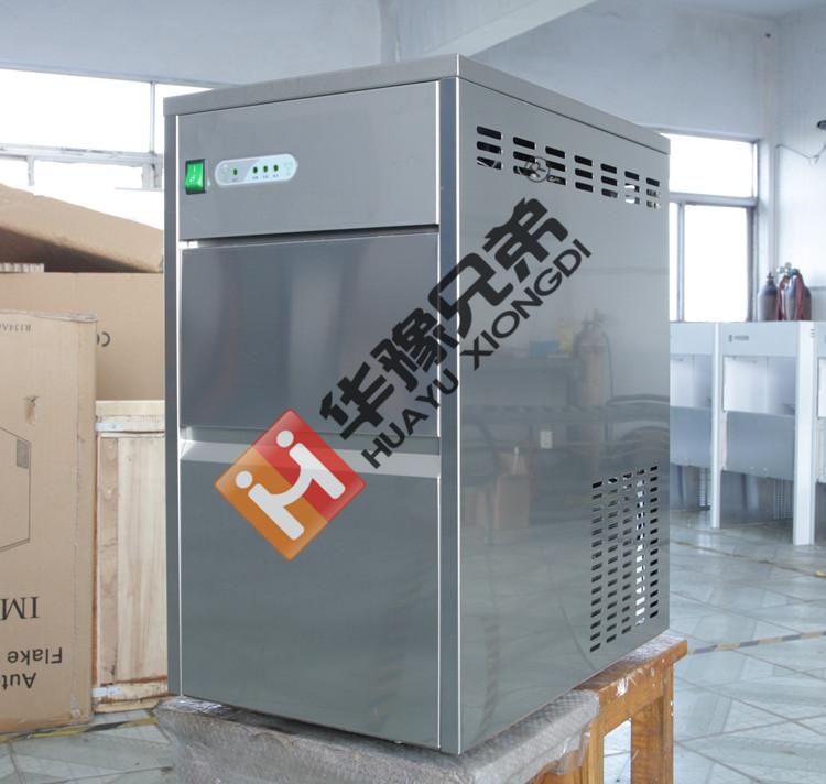 IMS-20雪花制冰机,20公斤雪花制冰机