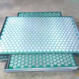 定边平板式泥浆高频振动筛网@平板式泥浆高频振动筛网厂家
