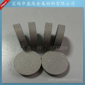 上海客户定做ψ30*5不锈钢粉末烧结金属滤片