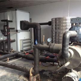 恒温恒压(恒流)开放式冷水循环机组、环保型30w水冷却器