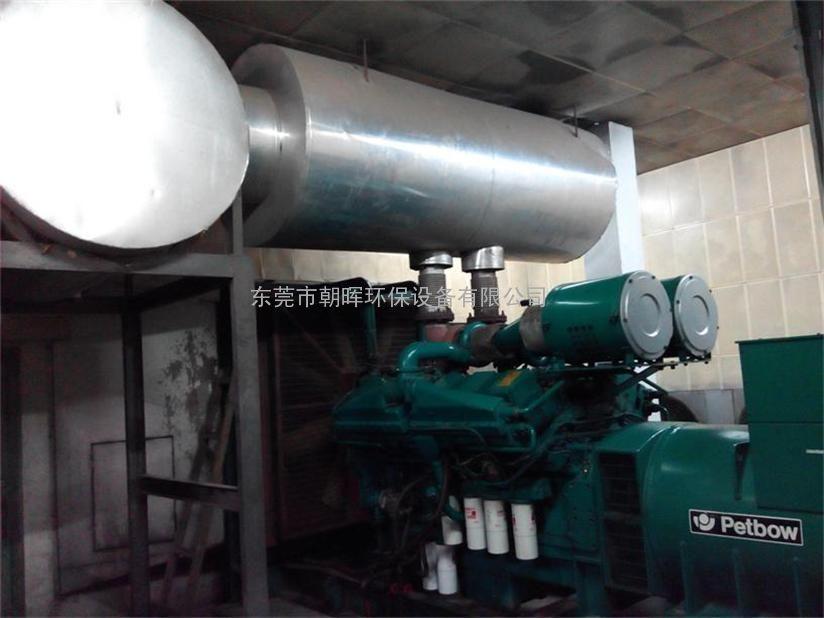 供应海南三亚发电机消音、消声设备