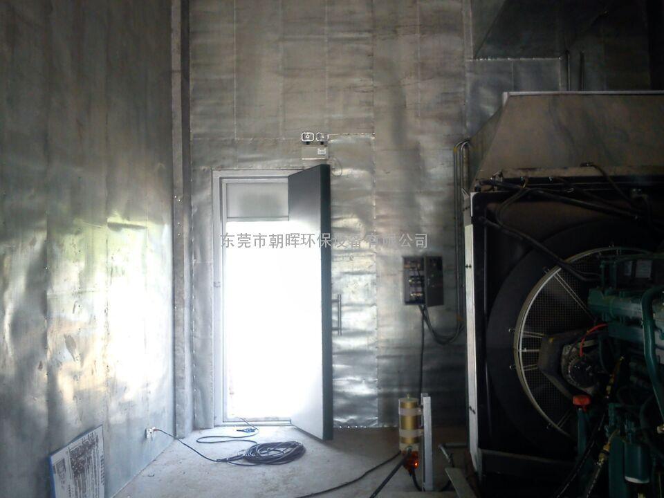 康明斯发电机隔声装置-康明斯发电机隔声系统