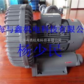 全风鼓风机 全风RB-077环形鼓风机